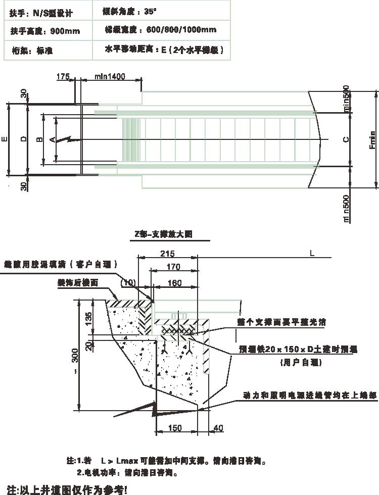 电路 电路图 电子 原理图 750_980 竖版 竖屏
