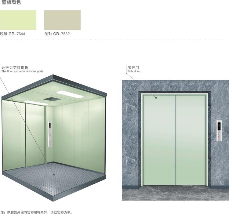 电梯平面设计图尺寸